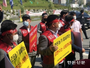 """한돈협회, """"ASF 피해농가 재입식·피해보상"""" 촉구"""