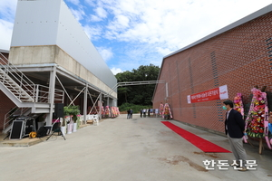 선진, 양돈사료 파트너 '계림축산' 현대화시설 기념식 진행