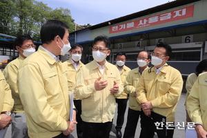ASF 영월 돼지농장 살처분 완료…12개 인접시·군 정밀검사 실시