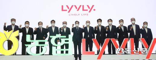 농협, 축산전문 온라인몰 '농협 LYVLY' 신규 오픈